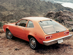 Car Safety Advances: The Ford Pinto and the Gas Tank